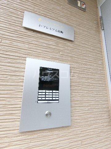 J・プレミアム箱崎 202号室の設備