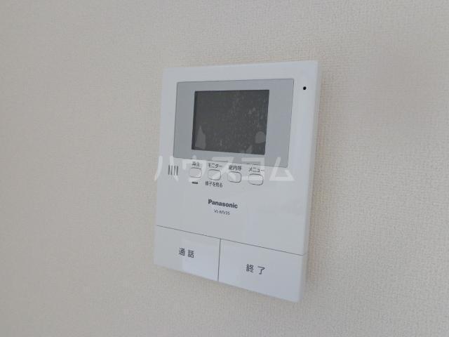 メゾンキャリコ 205号室のセキュリティ