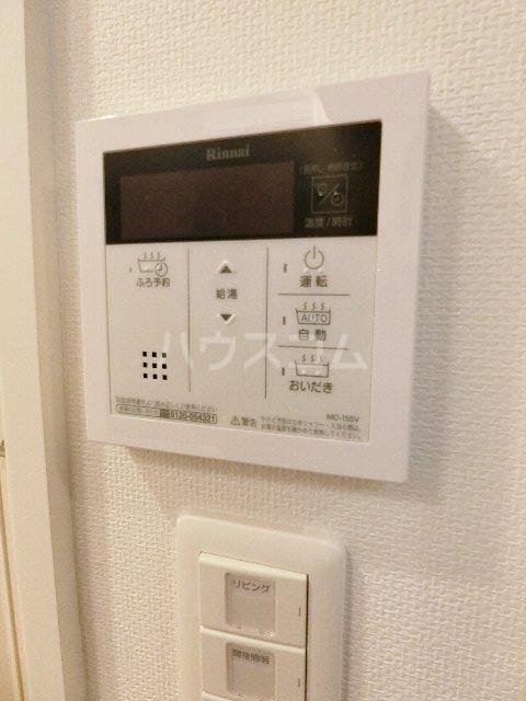 MCG吉塚 201号室の設備