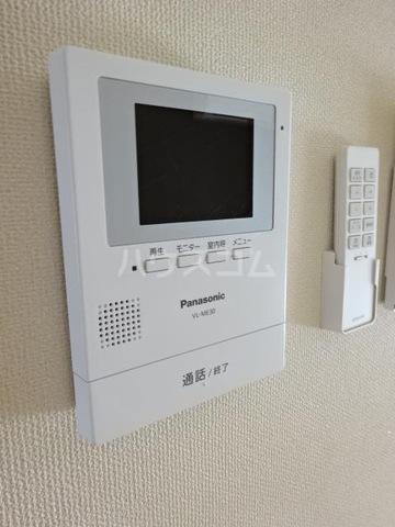 仮)須惠町須惠アパート 202号室のセキュリティ