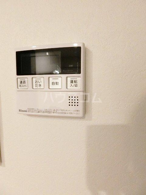 エンクレスト博多EASTPARK 230号室の設備