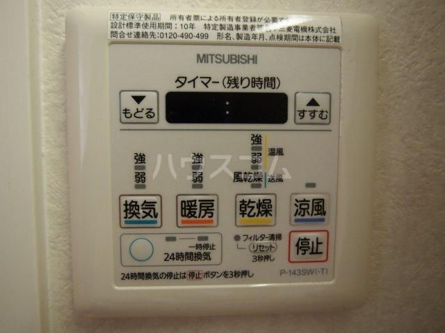 ネストピア博多駅前Ⅲ 203号室の設備