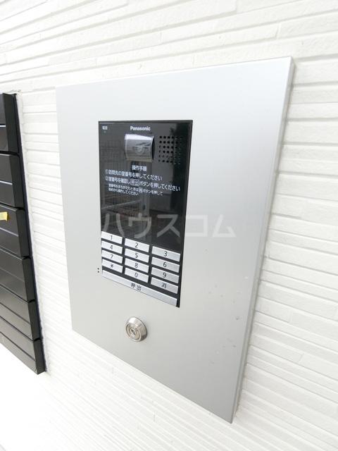 GRANDTIC PROGRESS箱崎 201号室のセキュリティ