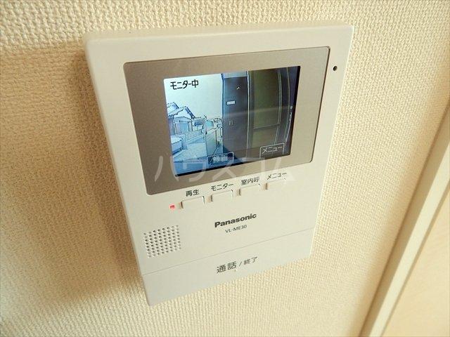 ピースフリー 202号室のセキュリティ