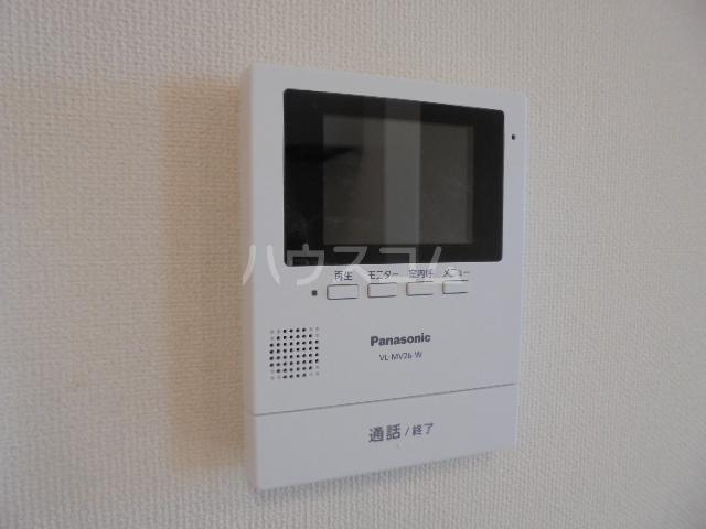 グランベル・ハウス 102号室のセキュリティ