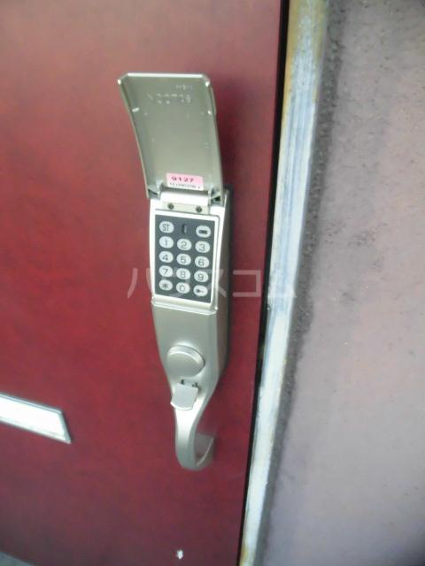 オズハウス1 136号室のセキュリティ