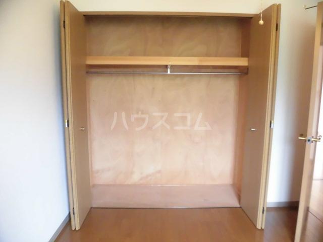 北斗 202号室の収納