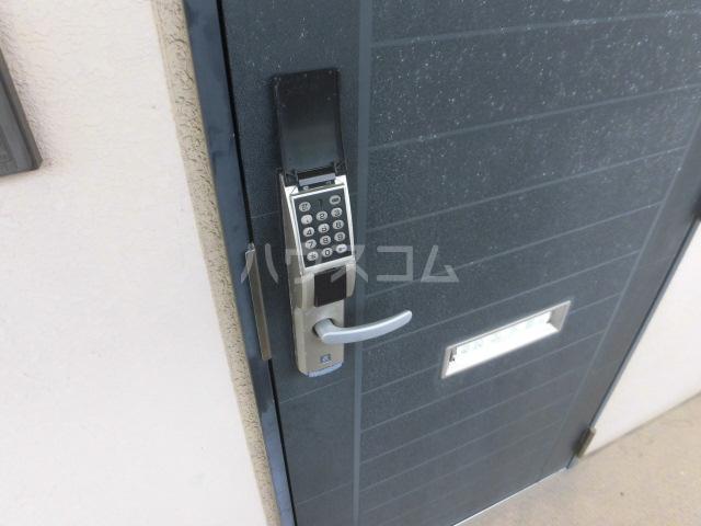 アソシエ 202号室のセキュリティ