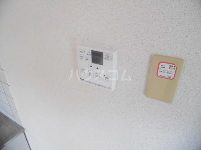 フローリア 105号室の設備