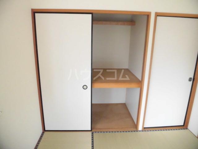 フローリア 105号室の収納