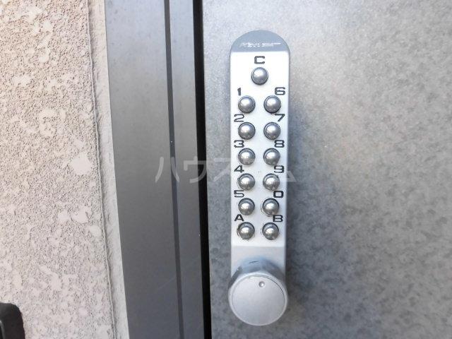 パティオベルデ 101号室のセキュリティ