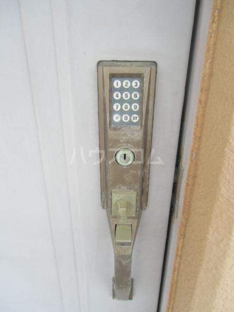 ヒルズM&O 106号室のセキュリティ