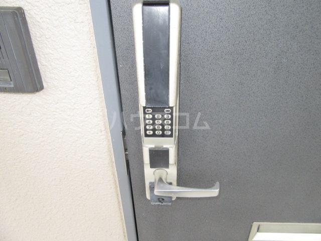 マンションアトランティスⅡ 101号室のセキュリティ