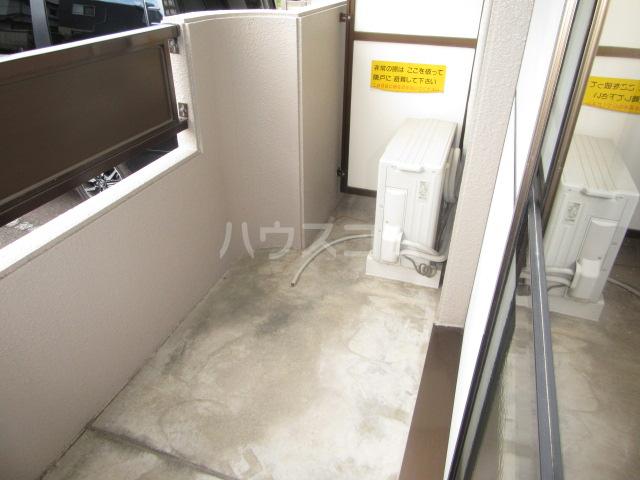 マンションアトランティスⅡ 101号室のバルコニー