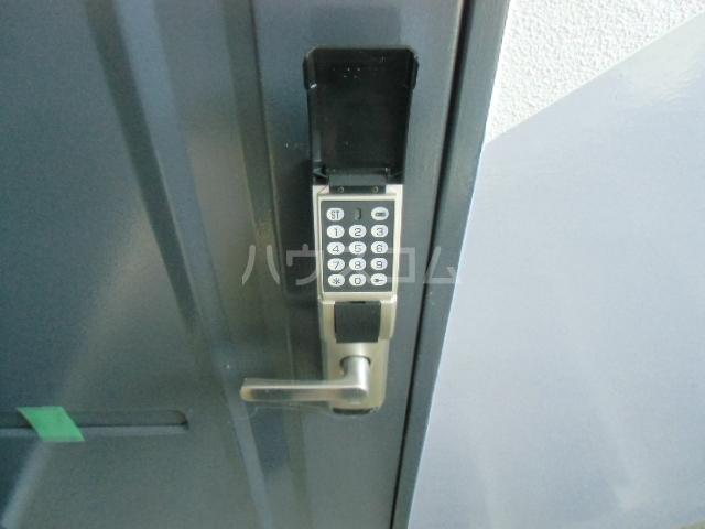 ドミ美 205号室のセキュリティ