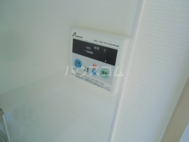 ドミ美 205号室の設備