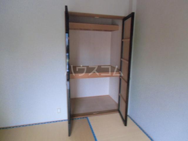 ハイツ青木 203号室の収納