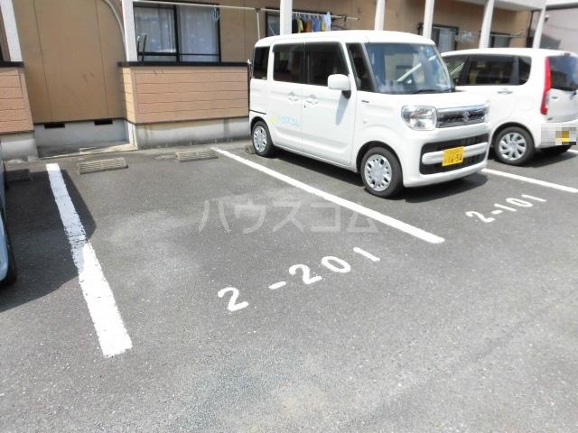 ボナール薗ヶ谷Ⅱ 201号室の駐車場