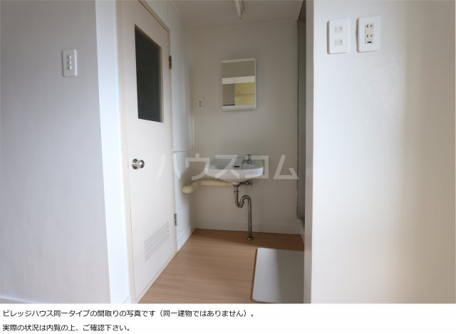 ビレッジハウス大浜2号棟 203号室の洗面所