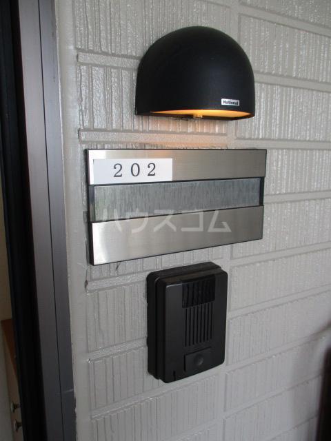 ジェミニパレス EAST 201号室の設備