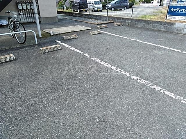 ウッディベル 203号室の駐車場
