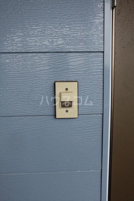 本郷ハイツ A 206号室のセキュリティ