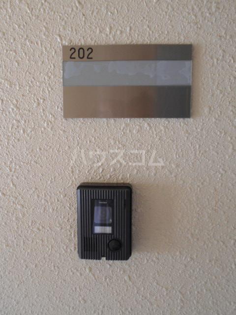 ハイツBF Ⅰ 202号室のセキュリティ