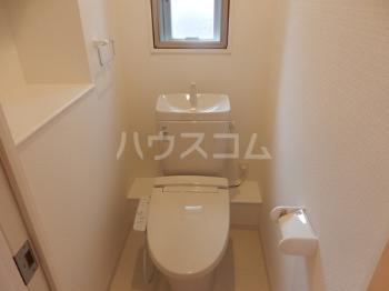 Sophia Garden博多 301号室のトイレ