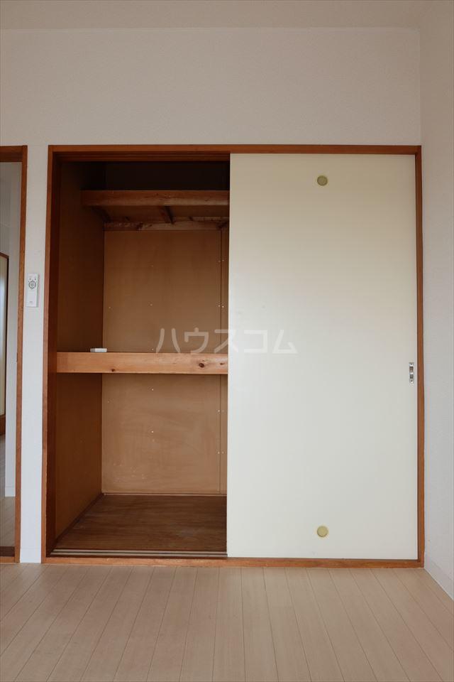 スターハイツⅠ 105号室の収納
