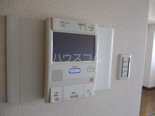 メゾン・ド・アリエ 1003号室のセキュリティ