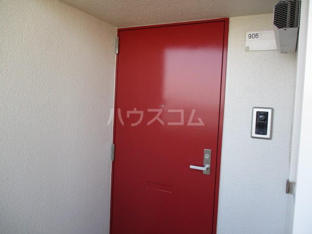 メゾン・ド・アリエ 1003号室のその他