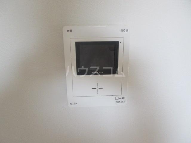 マンハイム笹野E棟 A102号室のセキュリティ