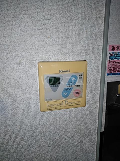 第2藤ハイツ 303号室の設備