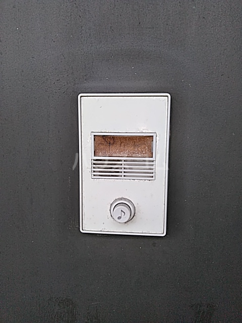シティハイムコスモス 101号室のセキュリティ