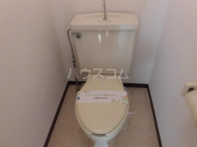 メゾン佳鳳楼 201号室のトイレ