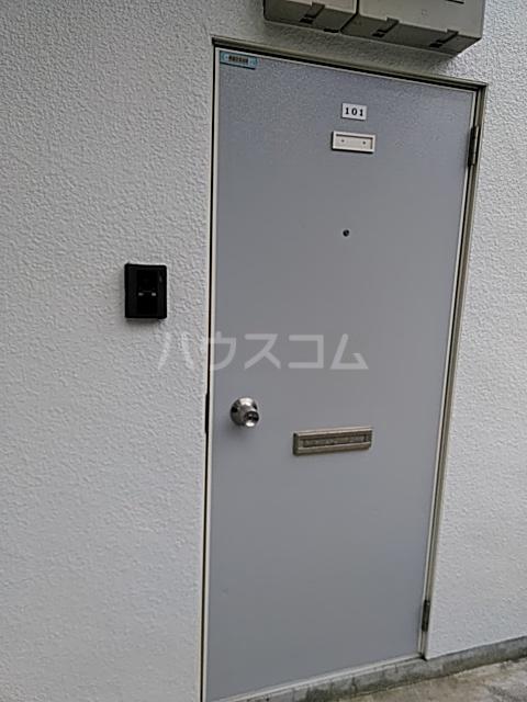 コーポマリーナ上野毛 101号室のその他