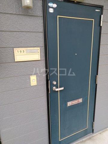 エルディムエンドウ 01030号室の玄関