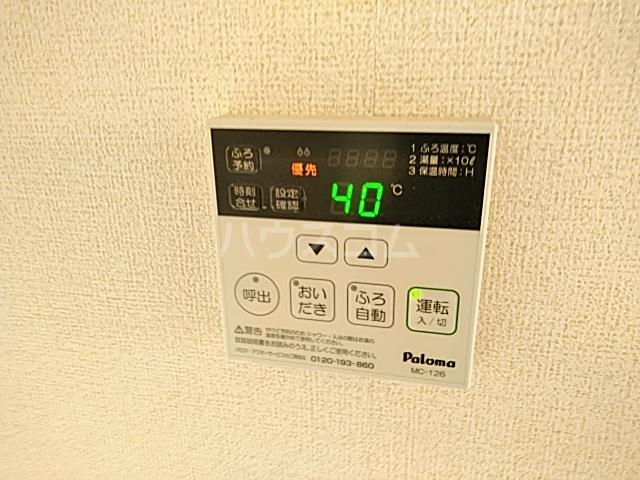 グランドゥールH 03030号室の設備