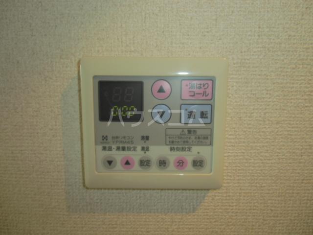 グレイスシャトル 04010号室の設備