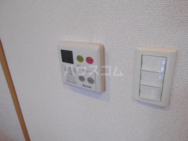 アルカディアⅡ 01030号室の設備