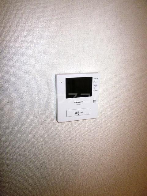 セカンドコアラ 02010号室のセキュリティ