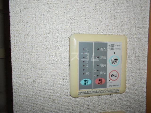 ジェルメ 01020号室のその他