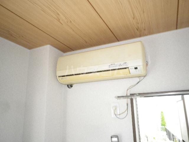 レインボーパレス 02020号室の設備