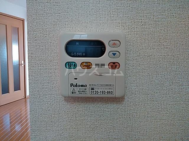 ファミーユ相原 01010号室のリビング