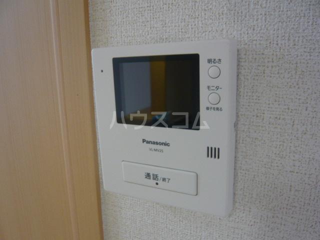コンビ・ビアリテ 01020号室のセキュリティ