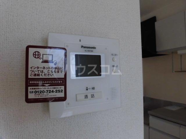 アルモニー 02010号室のセキュリティ