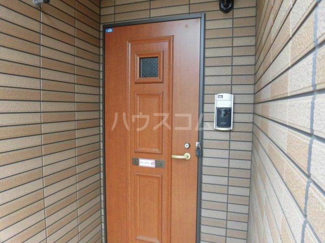 アルモニー 02010号室のエントランス