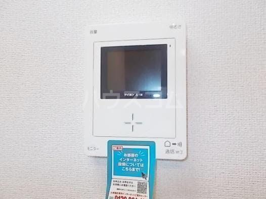 メゾン・セドレ 02020号室のセキュリティ