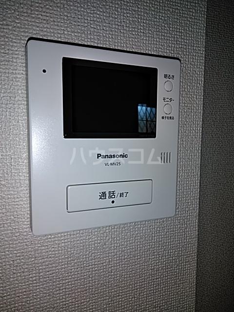 レジデンス アウル 01010号室のセキュリティ