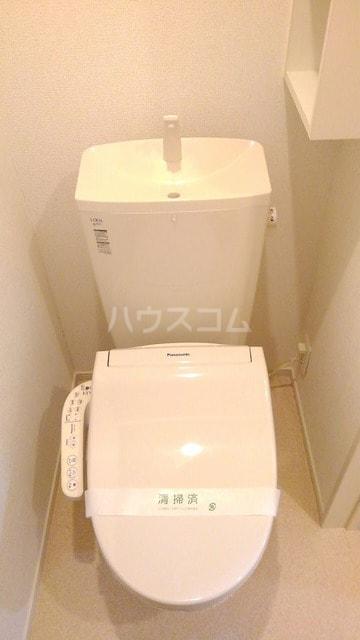 アプローズ 01010号室のトイレ